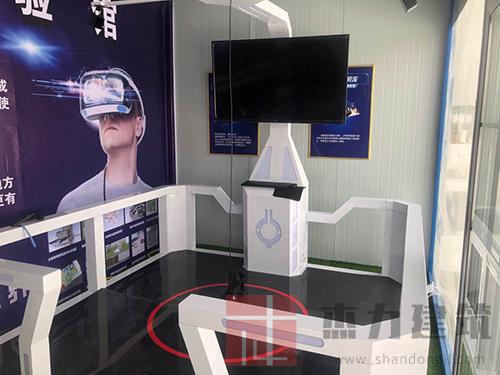 VR智能行走平台插图(1)