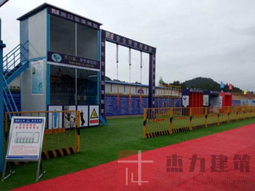 贵州中建伟业集团凯里儿童医院项目