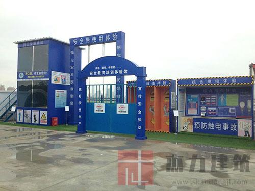 中铁十四局苏州地铁五号线体验区项目