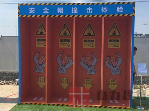 中国电建路桥集团杭州大江东工程