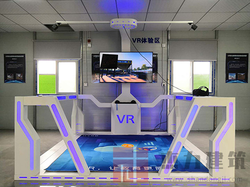 VR智能行走平台