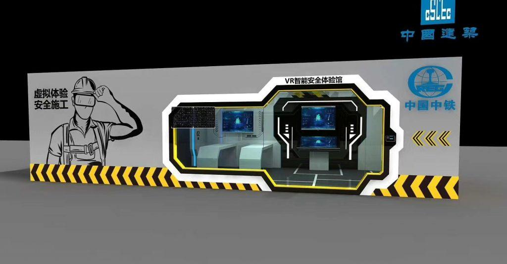 安全体验馆VR